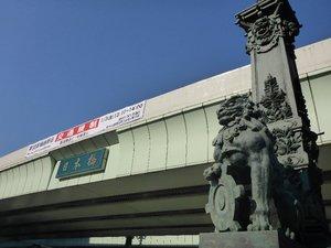 2014駅伝.jpg