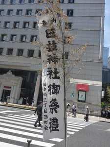2016山王祭2.jpg