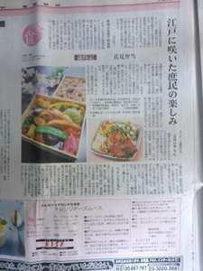 2019産経新聞.jpg