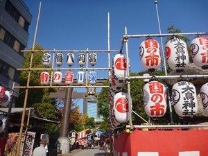 2012 酉の市.jpg