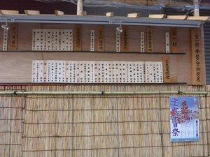 2017神田祭り9.jpg