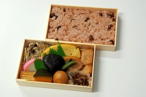 2018秋色並六,銀三ブログ用.JPG