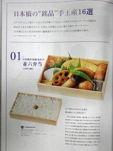 2020料理王国2.jpg