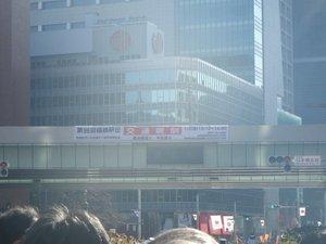 2020駅伝1.jpg