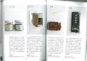 おべんと探訪記2.jpg