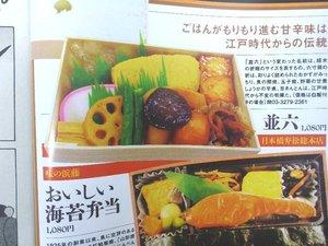 たそがれ食堂2.jpg
