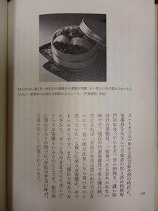 日本経済の心臓証券市場誕生!2.jpg