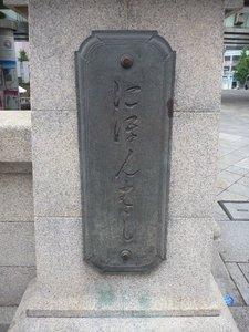 橋13.jpg